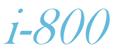 Многоканальные виртуальные номера, 8800, 8-800